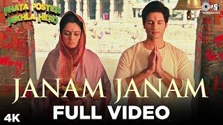 Janam Janam Full Song Video - Phata Poster Nikla Hero   Atif Aslam   Shahid & Padmini Kolhapure