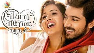 FIRST LOOK : Raiza, Harish in Pyaar Prema Kadhal | Bigg Boss Stars Tamil Movie