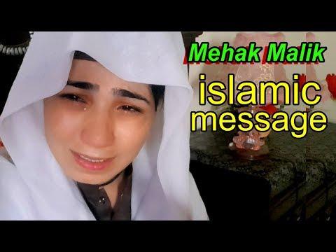 Xxx Mp4 Mehak Malik Islamic New Message All Friends 3gp Sex