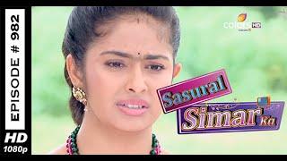 Sasural Simar Ka - ससुराल सीमर का - 26th September 2014 - Full Episode (HD)