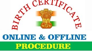how to apply for birth certificate in india online & offline