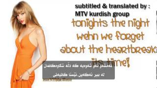 Taylor Swift - - 22 - kurdish subtitle
