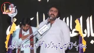 Zakir Syed Ghuoor Sabir And Zakir Taqi Abbas Qayamat Mushtrka Majlis 5 March 2018 Rung Pur