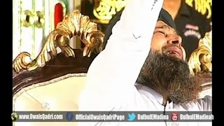 Owais raza qadri Exclusive complete live Shab e Mairaj Latest Mehfil