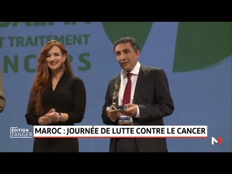 Xxx Mp4 Lalla Salma Préside à Marrakech La Célébration De La Journée Nationale De Lutte Contre Le Cancer 3gp Sex