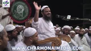 ৬/১০/২০১৬ Mufti Fayzul Karim shayekh  বয়ানটি করেন এরশাদ নগর (বাস্তহারা) টঙ্গি গাজীপুর 06=10=2016