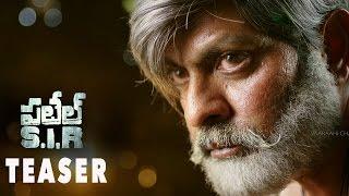 Patel S.I.R Movie Teaser - Jagapathi Babu || Vasu Parimi || Vaaraahi Chalana Chitram