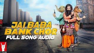 Jai Baba Bank Chor - Full Song Audio | Bank Chor | Riteish Deshmukh | Nakash Aziz