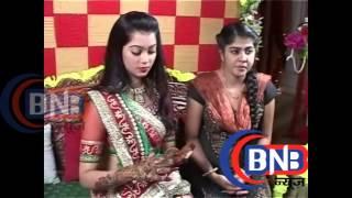 Serial Veera Mehandi Sangeet Scene
