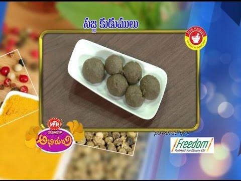 Sajja Kudumulu | Abhiruchi | 17th November 2016  | ETV Telugu
