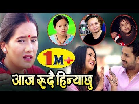 Xxx Mp4 Bishnu Majhi New Song 2075 आँशु झर्ना रोएको होइन By Babukrishna Pariyar 3gp Sex