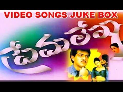 Xxx Mp4 Prema Lekha Video Songs Juke Box Ajith Devayani 3gp Sex
