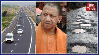 Special Report: Yogi Adityanath Plan To Make UP Roads Pothole Free By June 15 Runs Into Hurdles