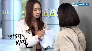 The Secret of My Love | 내 남자의 비밀 EP.38 [SUB : ENG,CHN / 2017.11.24]