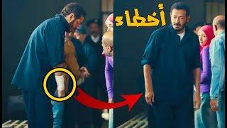 أخطاء مسلسل أيوب بطولة مصطفى شعبان Ayoub Series