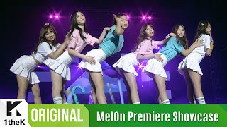 [MelOn Premiere Showcase] I.O.I(아이오아이) _ Yum-Yum (얌얌)