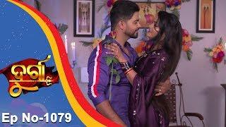 Durga | Full Ep 1079 | 24th May 2017 | Odia Serial - TarangTV