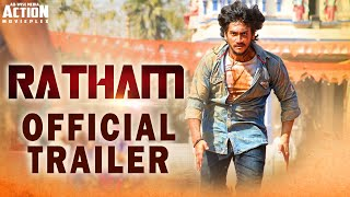RATHAM (2019) Official Trailer | Geetanand, Chandni Bhagwanani | New South Movie 2019