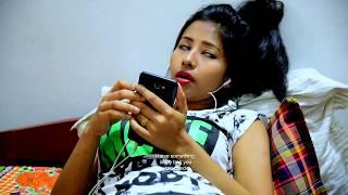 Burbok Suwali - In Girls PG || An Assamese Short Film || By Mandira Borkotoki
