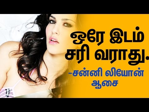 Xxx Mp4 Sunny Leone S New Different Wish Of Her Life Latest Hot Updates Funnett 3gp Sex