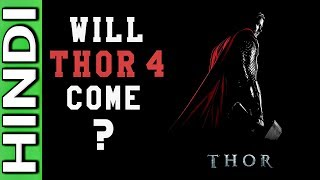 Will Thor 4 Come ? | Thor MCU Future | Explained In Hindi