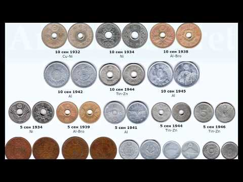 1835 - 1926 год Coin Japan Video 5 sen 1890  5 rin 1916 Year Yena -100 sen