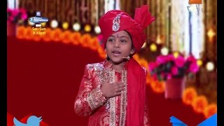 India's Best Dramebaaz : Jaskarn and Vansh Performance 5th February 2016