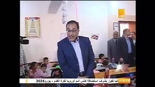 اخبار مصر   مدبولي يتفقد عددا من المشروعات التنموية و الخدمية بقنا