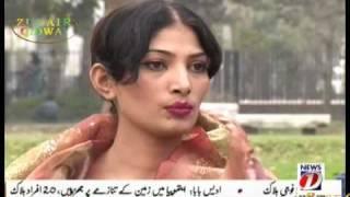 Lahore Call Girls Interview Part 4-Zubair Qidwai
