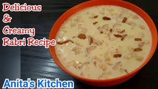 Rabri Recipe | Ramzaan special | Creamy Rabri recipe just like market