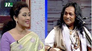 Aaj Sokaler Gaan (আজ সকালের গান) | Episode 05 | Musical Program