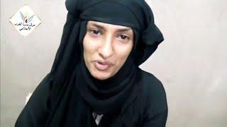 مأرب# شاهد# حصري# اعترافات الخلية النسائية الحوثية# تحمل متفجرات# اخبار اليمن#