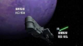 (HENTAI) KANGOKU SENKAN Vol. 01 監獄戦艦 Vol. 01 洗脳の序曲