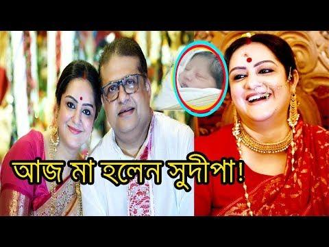 Xxx Mp4 পুত্র না কন্যা সন্তানের জন্ম দিলেন সুদীপা জানুন Sudipa Chatterjee Blessed With A Baby Boy 3gp Sex