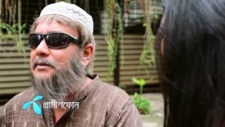 Grameenphone Bangla Vision Eid Drama Promo