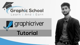 graphicriver Submission Tutorial | What is graphicriver? | Graphic School
