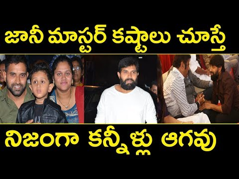 Xxx Mp4 Real Life Facts About Choreographer Jani Master Jani Master Latest News Tollywood Nagar 3gp Sex