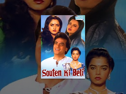 Xxx Mp4 Souten Ki Beti Hindi Full Movie Jeetendra Jaya Prada Rekha 80 39 S Hindi Movie 3gp Sex