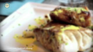Atyaf Restaurant in Fairmont Makkah مطعم اطياف في  فندق ساعة مكه