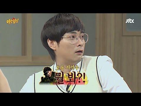 [민경훈 스페셜1] 천하장사 호동을 저격한 쌈자의 말! 말! 말!