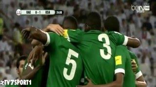 اهداف مباراة السعودية والامارات 1-1 [2016/03/29] تعليق يوسف سيف [HD]