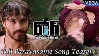 Rogue Movie Songs | Toli Paravasame Song Teaser | Latest Telugu Movie Trailers 2017