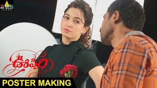 Oopiri Movie Poster Making | Nagarjuna, Tamanna, Karthi | Sri Balaji Video