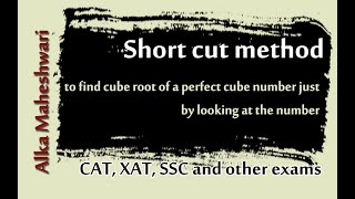 Short cut method to find cube root of a perfect cube number just by looking at the number