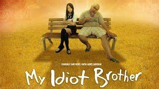 Trailer Film: My Idiot Brother -- Adila Fitri, Aaron Ashab
