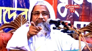 ডাক্তার | ইঞ্জিনিয়ার | বিজ্ঞানী যার বয়ান শুনে Bangla waz Mufti Dilwar Hussain