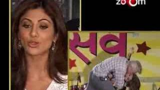 Shilpa Shetty Salman Khan Zoom