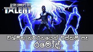 Ramod's Digital Dancing Performance | Sri Lanka's Got Talent 2018 #SLGT