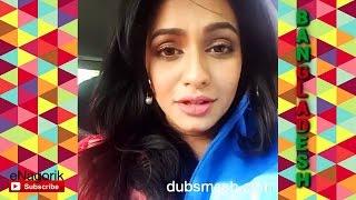 Bangladeshi Celebrity Funny Dubsmash Compilation #3