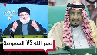 نصر الله يهاجم السعودية وقرقاش يرد (فيديو)